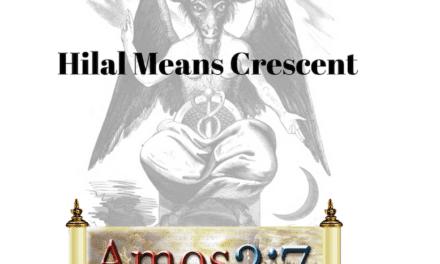 Hilal Means Crescent