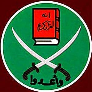 Brotherhood Declares War on US!