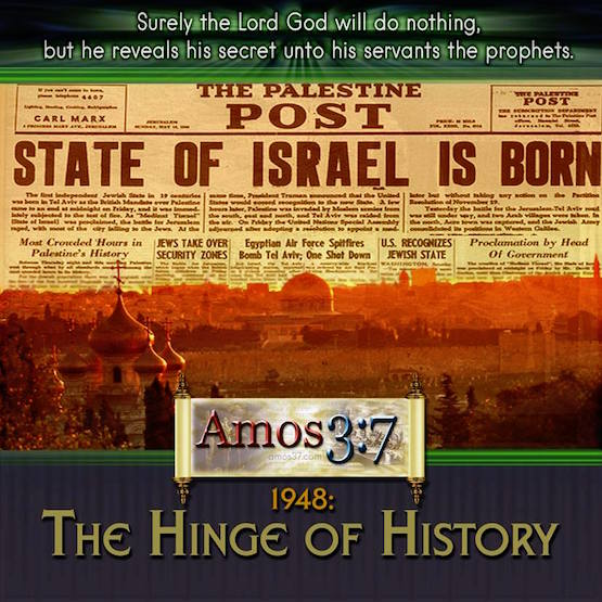 1948 The Hinge of History