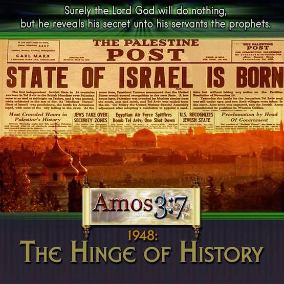 Hermeneutics study history