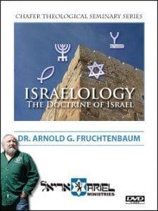 Israelology DVD series
