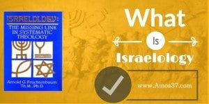 What is Israelology? Audio Session Notes pdf