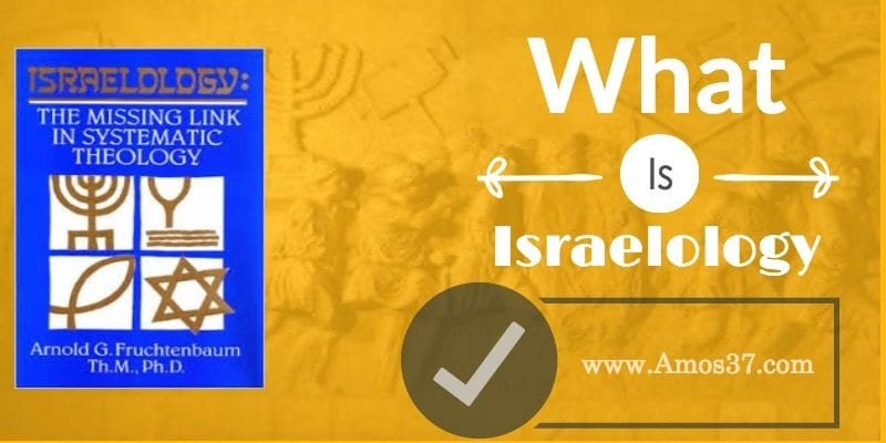 Israelology Session Index