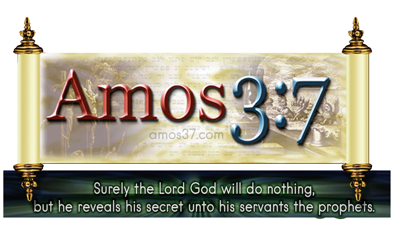 Amos37,logo,Hebrew Roots,prophecy,teachings,bible study,apologetics,theology,sound doctrine,exposes,