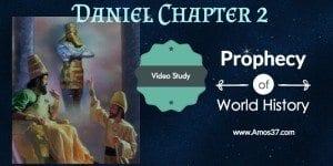 Daniel Chapter 2 Nebuchadnezzar's Dream