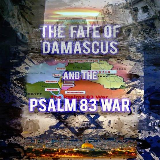 Damascus & Dahiyah Doctrine