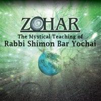 The Zohar Shimon bar Yochai