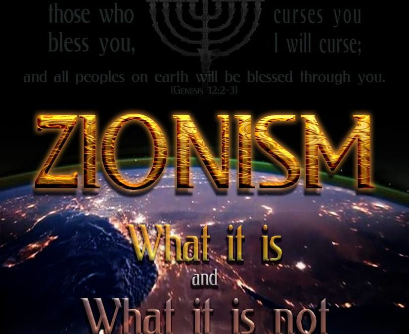 What is Zionism?  The Truth About Zionism