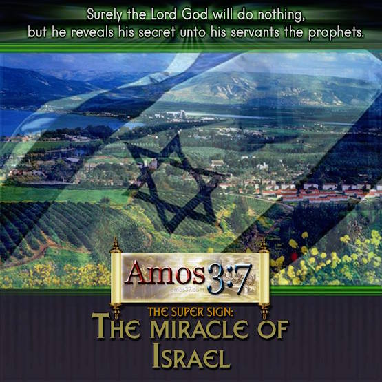Israel,super sign,born in a day,prophecy,