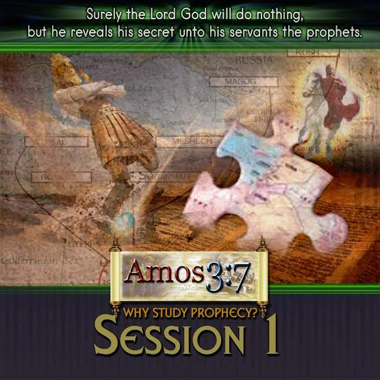 Why Study Prophecy Session 01