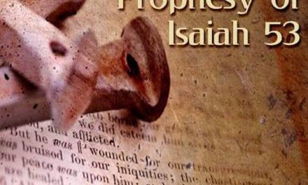 His Name The Scared Name of God יהוה