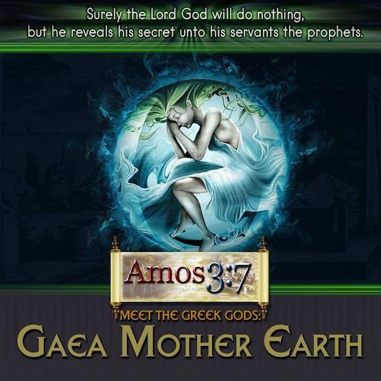 Meet The Greek gods: Gaea Mother Earth