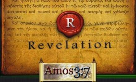 Revelation  An Introduction The Revelation of Jesus